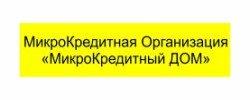 Партнеры компании FinFox (ФинФокс) в Алматы